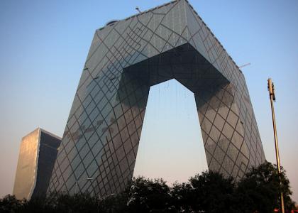 En Chine le Parti veut lutter contre l'art dégénéré en architecture