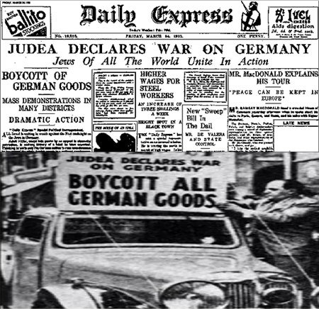 judeas-declares-war-germany