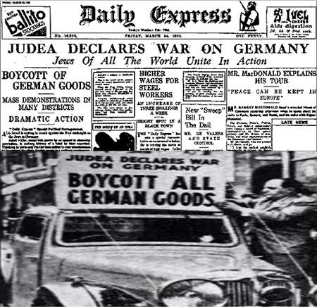 judeas-declares-war-germany