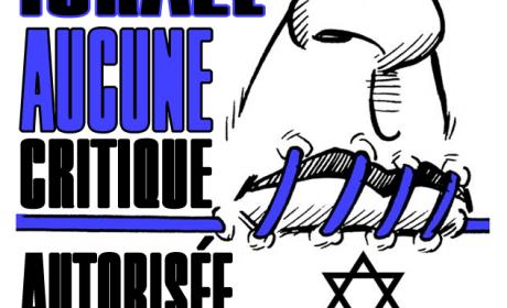 « Insupportable police juive de la pensée » : une plaque retirée à Bezons sur ordre du BNVCA