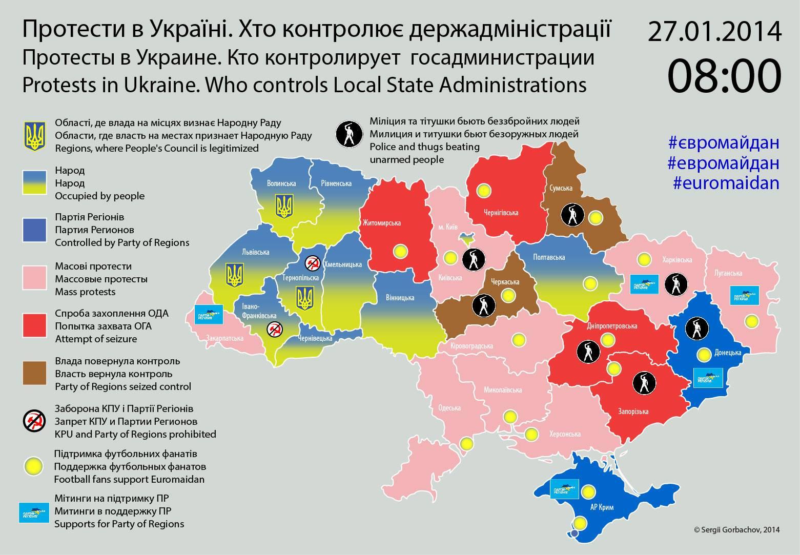 ukraine-20140127-