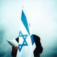 Au-dessus-c'est-l'israel-francois-fillon