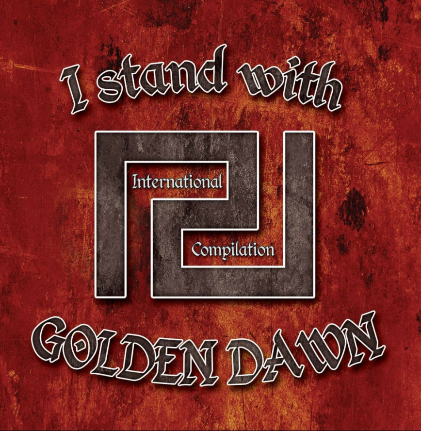 i_stand_with_golden_dawn_soutien_aube_dore_rac_musique