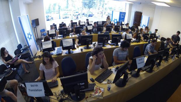 L'une des salles mise à disposition de l'opération « Israël sous le feu » à l'université privée d'Herzliya.