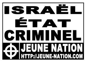 Enquête sur le plus organisé des réseaux terroristes internationaux : Israël