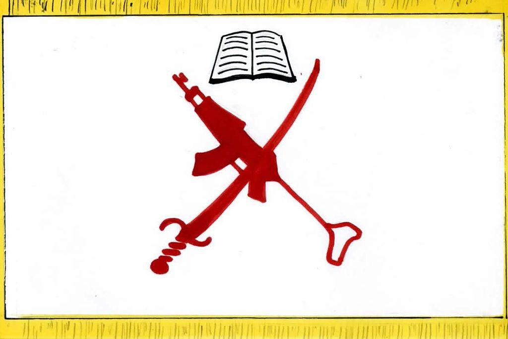 L'un des drapeaux utilisé par Ansar Dine