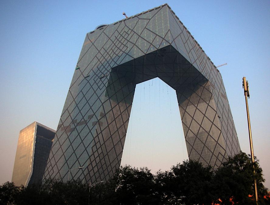 cctv-beijing-2