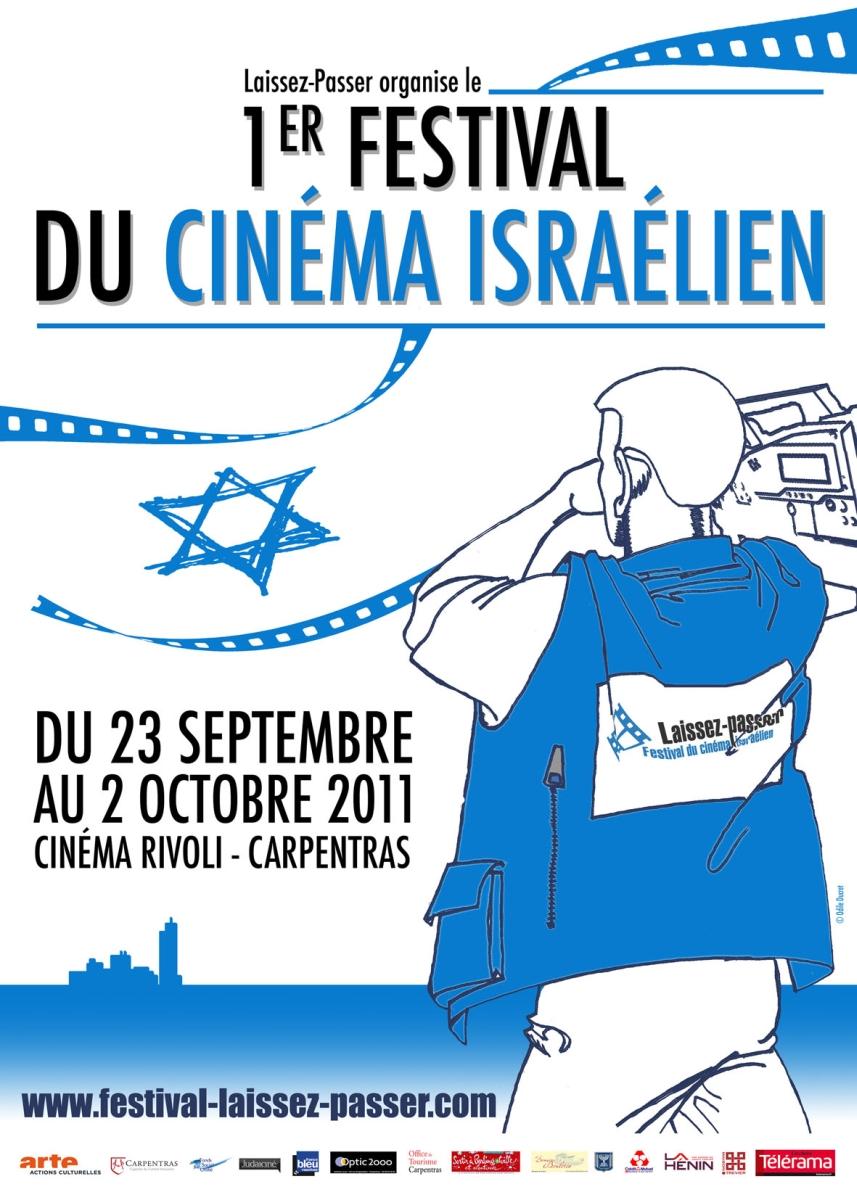 festival-cinéma-israélien-carpentras-