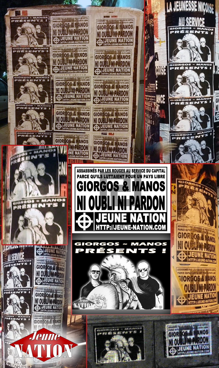 giorgos-manos-presents-01102014---4