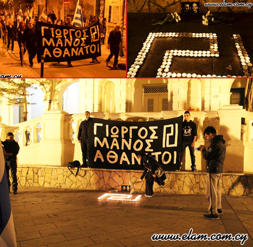 L'hommage des nationalistes chypriotes de l'ELAM.
