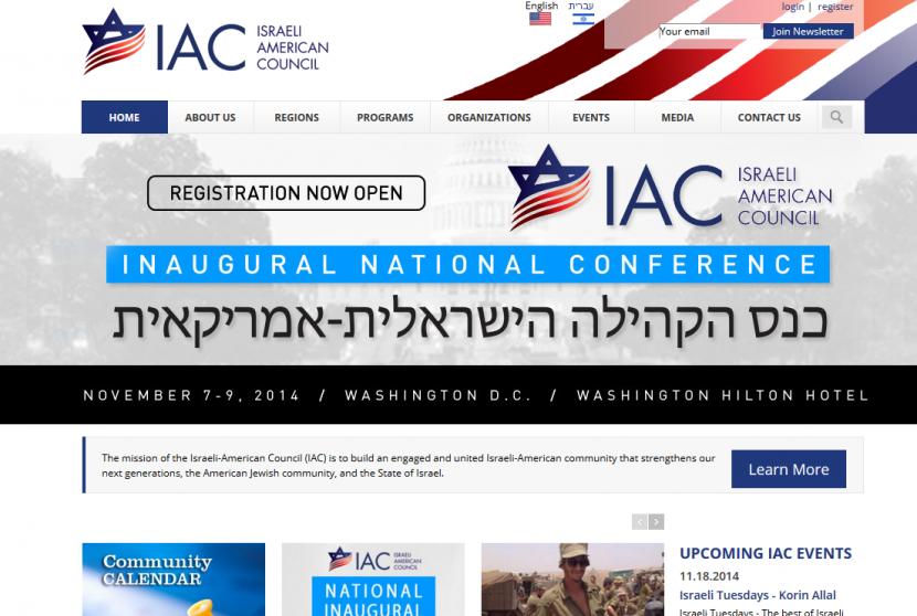 Première rencontre de l'IAC : deux oligarques juifs s'entendent pour prendre le contrôle du NYT