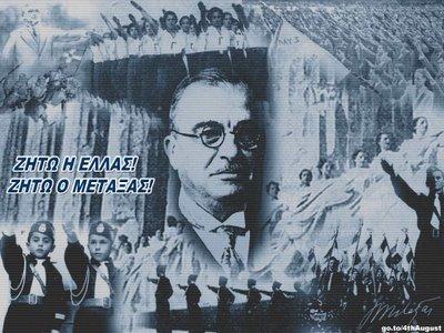 4 août 1936 : Ioannis Metaxas, premier ministre du Royaume de Grèce