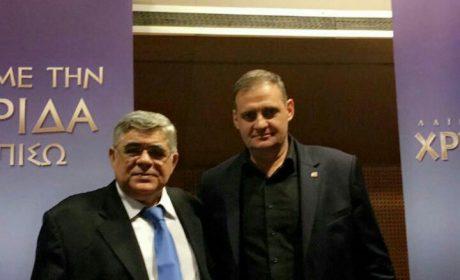 Intervention d'Yvan Benedetti lors du VIIIème Congrès d'Aube Dorée, le 26 mars dernier à Athènes