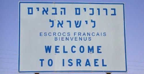 Israël, État criminel, ça commence à se voir et à se savoir !