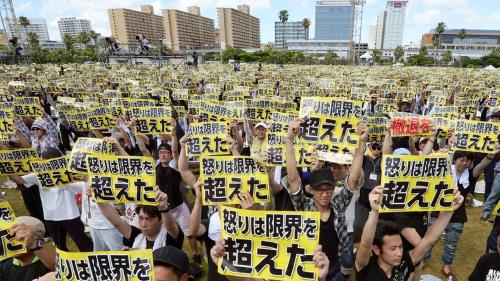 Japon : manifestations anti-américaines massives