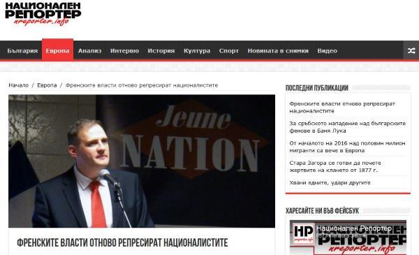 Bulgarie : soutien du médiat nationaliste « Nacionalen Reporter » à Jeune Nation