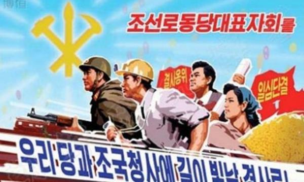 Union européenne : des travailleurs nord-coréens traités en esclaves