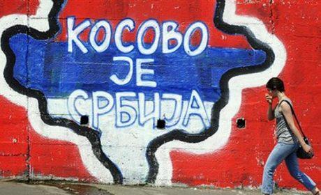 17 et 18 mars 2004 : pogroms anti-serbes au Kosovo occupé