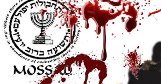 Quand le Mossad frappe en France (vidéo)