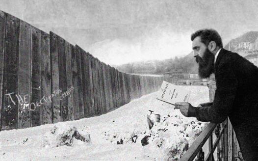 Theodor Herzl « Le coté antisémite du Sionisme » (Vidéo 2/5)