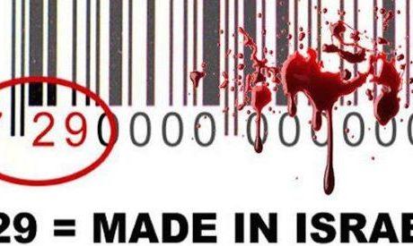 La justice européenne valide l'étiquetage des marchandises issues des «colonies israéliennes»