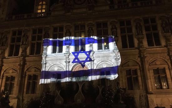 Anne Hidalgo fait projeter le drapeau israélien sur l'Hôtel de ville