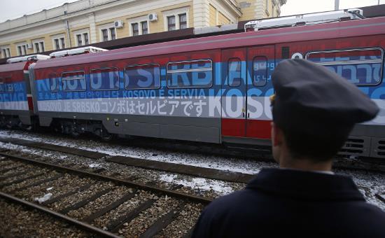 Serbie : regain de tension autour du train Belgrade-Mitrovica