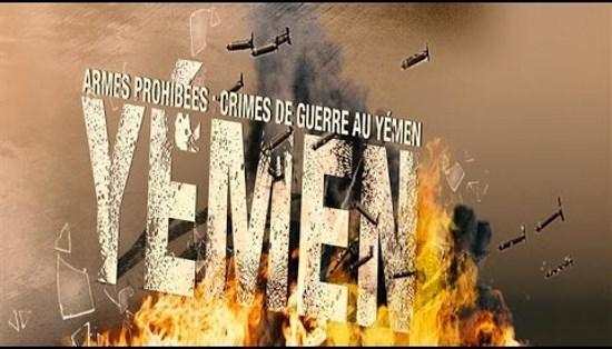 Yémen : Armes prohibées et crimes de guerre saoudiens (vidéo)