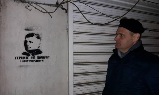 Compte-rendu de la délégation française en Bulgarie pour la Lukovmarch (vidéos)