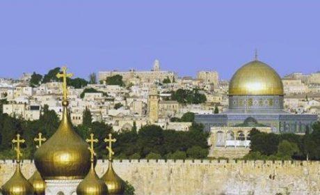Jérusalem dans le prisme de Trump
