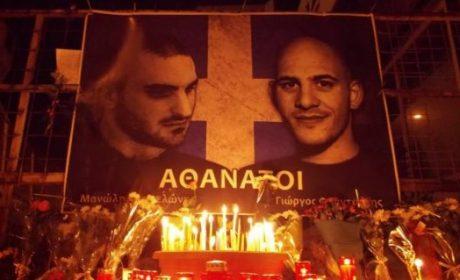 1er novembre 2013: Giorgos Fountoulis et Manos Kapelonis ? Présents !