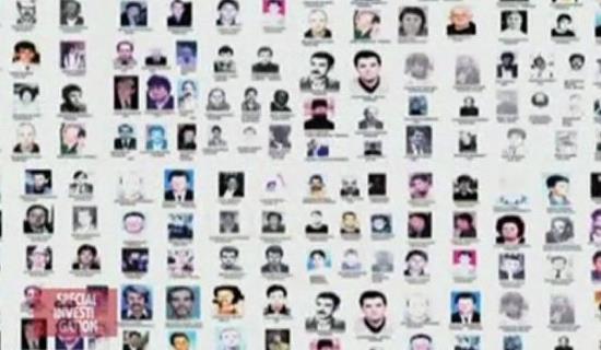 Kosovo occupé : le trafic d'organes de l'UCK au coeur de l'Europe (vidéo)