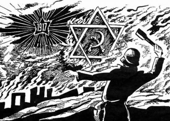 Allemagne IIIe Reich Communisme URSS judéo-bolchevisme – Jeune Nation