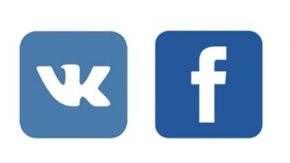 Facebook, Vkontakte: mêmes maîtres, même délation!