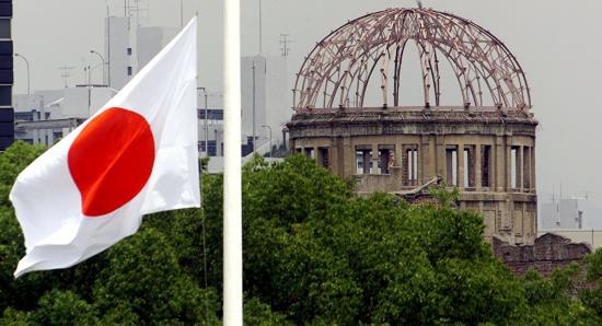Hiroshima était-il indispensable ?