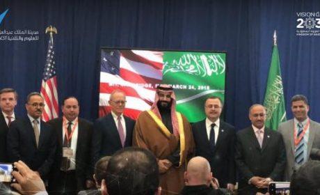 Comment l'Arabie saoudite tente d'acheter le silence des élites universitaires américaines