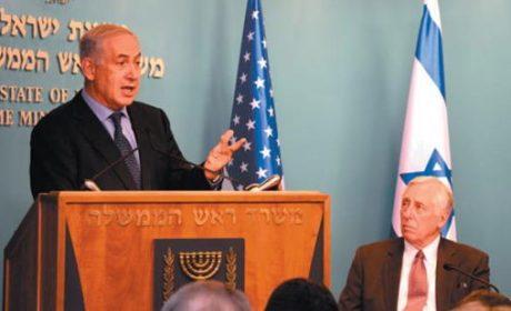 Petit trajet en Israël avec les congressmen