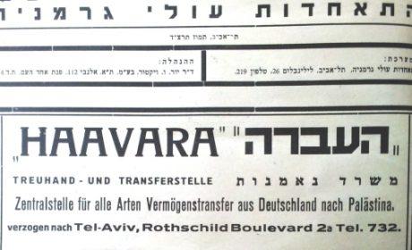 Hitler et la fondation d'Israël : l'accord Ha'avara