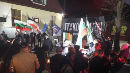 Délégation française à Sofia pour la commémoration du général Lukov (photos)